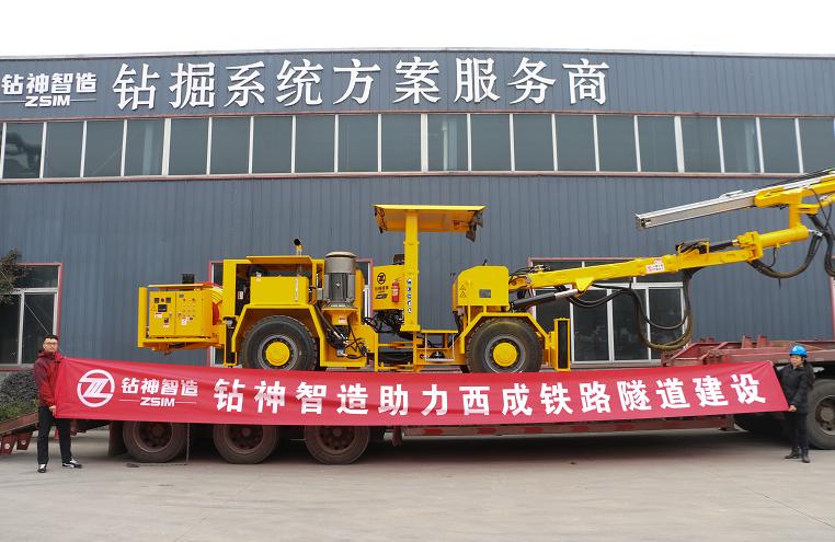 高原型DW551凿岩台车助力西成铁路(西宁-成都)隧道建设